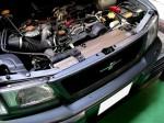 Radiator Cooling plate