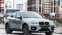 Front eyelids cover for BMW X6 e71, e72, X5M e70