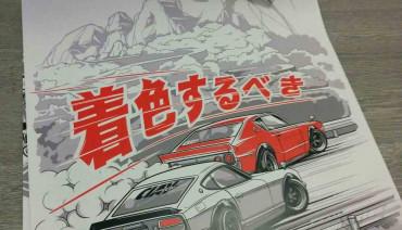 Nissan 240Z & GT-R C110