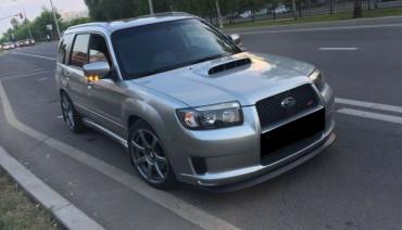 STi Lip for Subaru Forester SG 05-08 Cross Sports / Sti Bumper Splitter diffuser