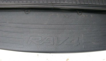 Rear bumper trim for Toyota Rav4 2005-2010 plate sill protector cover
