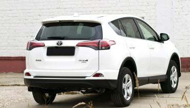 Rear bumper trim for Toyota Rav4 2015-2018 XA40 plate sill protector cover