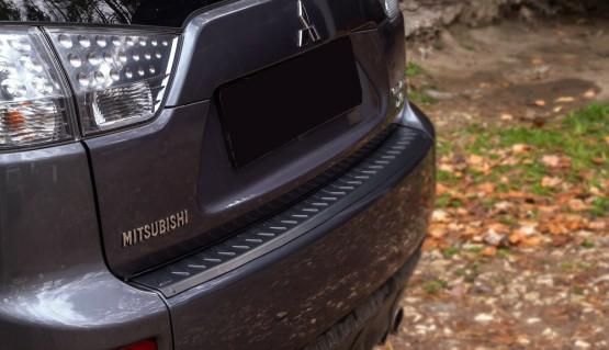 Rear bumper trim for Mitsubishi Outlander Peugeot 4007plate sill protector cover