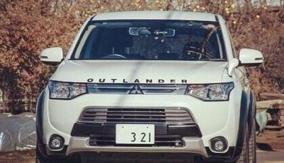 Lift Kit for MMC Outlander Lancer ASX Lancer Jeep Compass Patriot 1.6' 40mm