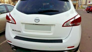 Rear bumper trim for Nissan Murano 2007-2010 plate sill protector cover