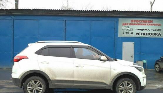Lift Kit for Hyundai Creta Azera i30 Kia Cee'd Cerato Niro 1,2' 30mm