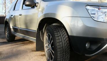 Wide Mud Flaps for Dacia Duster Renault Duster Splash Guard Fender Mudguard 4pcs