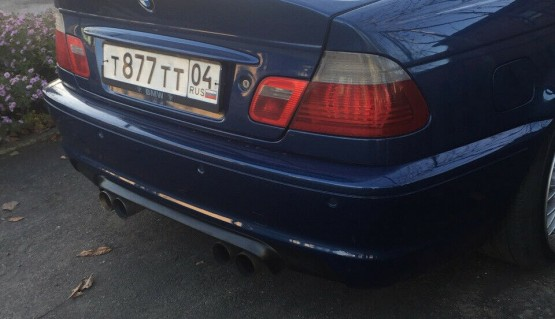 Ducktail for BMW 3 e46 Coupe CSL Style rear boot trunk spoiler lip wing duckbill