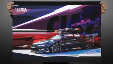 Mitsubishi Galant VR-4
