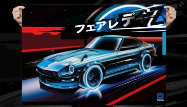 Nissan 240Z FAIRLADY Z