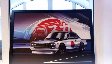 Nissan Skyline GT-R HAKOSUKA